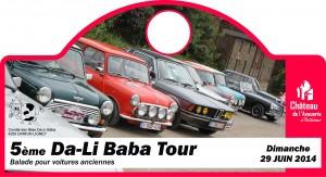 Dali Baba2014